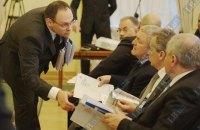 ГПУ провела 13 обысков по делу о растрате в Госинвестпроекте времен Януковича