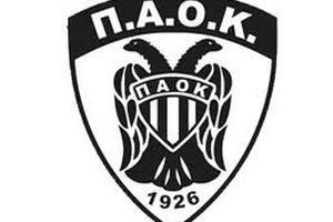 Російський бізнесмен урятував грецький футбольний клуб