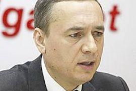 Мартыненко сместили с должности главы НУ-НС