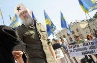 """""""Свобода"""" все равно собирается устроить протест Путину и Кириллу"""