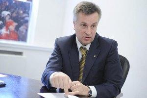 Наливайченко: все, на чем базируется спецслужба, вывезли в Симферополь