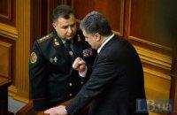 Порошенко хочет, чтобы Полторак был министром долго