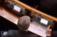 Рада выделила ЦИК 49 млн грн на перевыборы и погашение долга