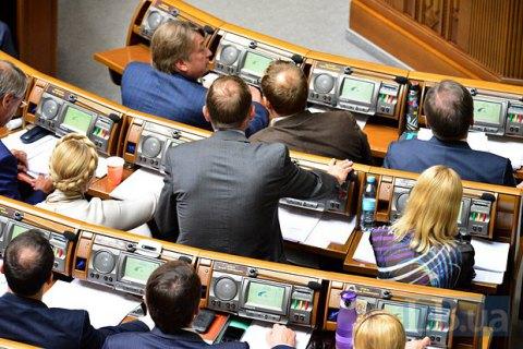 Рада не смогла преодолеть вето на закон о скрытой съемке взяточников