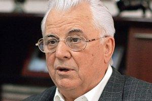 Кравчук предложит оппозиции прийти на круглый стол