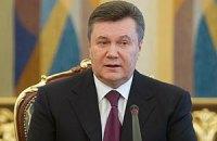 Янукович: мы не можем быть спокойны, пока есть ядерная угроза