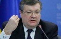 Грищенко: Киев готов возобновить диалог между президентами Украины и России