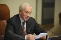 Азаров считает сотрудничество в рамках СНГ приоритетом внешней политики