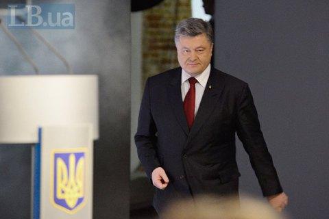 """Порошенко передал """"Рошен"""" в управление """"слепому трасту"""""""
