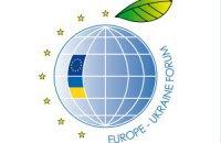 В Венгрии обсудят готовность Украины к сотрудничеству с ЕС