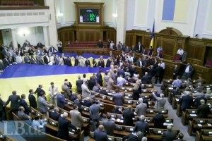 Рада определилась с датой голосования по законопроекту о клевете