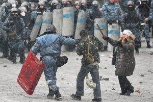 Правоохранители отрицают массовые исчезновения активистов