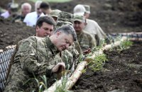Силы АТО не оставят стратегические высоты под Мариуполем, - Порошенко