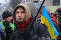 """ГПУ назвала имя и обстоятельства гибели обезглавленного """"евромайдановца"""""""