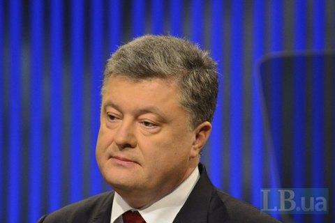 Порошенко призвал депутатов поддержать изменения в закон о заочном осуждении