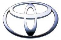 Житомирскому мэру не разрешили купить супердорогую машину за бюджетные средства
