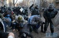 ГПУ объявила подозрение четырем бывшим милиционерам по делу Майдана