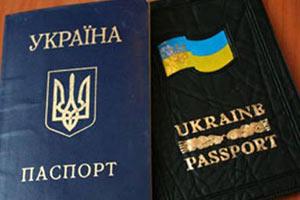В Украине приостановили выдачу паспортов