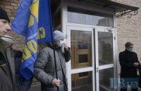 """""""Свободовцы"""" хотят остаться ночевать в Киевсовете"""