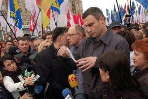 Оппозиция закончила митинг в Харькове