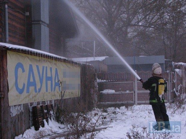 Киев Пожар