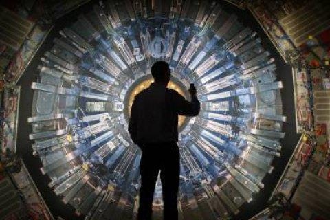 Україна стала асоційованим членом Європейської організації ядерних досліджень