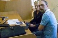 БЮТБ планирует растянуть дело Тимошенко до следующего года