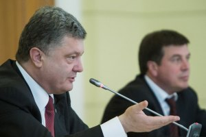 На Донбассе воюют российские военнослужащие, - Порошенко