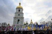 В Киеве на Софийской площади начался митинг оппозиции