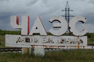 Сотрудники ЧАЭС воровали радиоактивные трубы