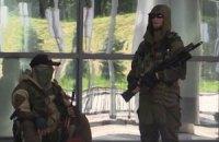 Десант проводит зачистку аэропорта Донецка
