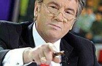 Ющенко продолжает убеждать украинцев, что ему не стыдно