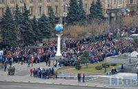 На Майдане собрались около 2 тыс. человек