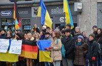 Около 100 украинцев собрались в Мюнхене в поддержку евроинтеграции