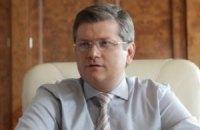 За помощь в поимке террористов обещают 2 млн грн