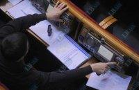 Рада ужесточила наказание за стрельбу в населенных пунктах