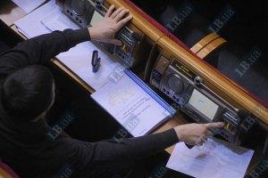 Рада приняла закон о госпрограмме приватизации