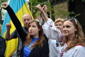 В Москве диаспора создала Украинский конгресс России