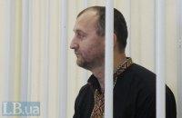 Суд перенес рассмотрение апелляции Сиротюка на 22 сентября