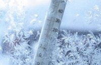 В двух областях Украины зафикисирована температура ниже 25 градусов