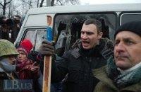 Кличко хочет привлечь для переговоров с Януковичем международных посредников