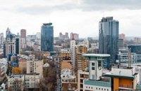 Киев попал в сотню наиболее инвестпривлекательных городов мира