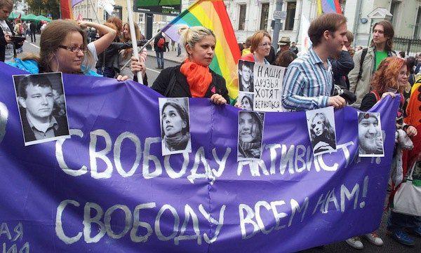 """""""Свободу активистам, свободу всем нам!"""", - требуют участники Марша миллионов"""