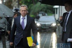 Генпрокуратура просит арестовать Присяжнюка