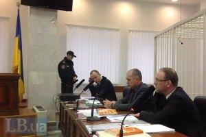 Второго свидетеля по делу Щербаня суд допросит завтра