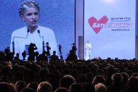 БЮТ-Б выгонит всех проголосовавших за выборы в 2012  г., - источник