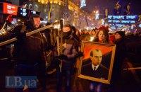 В Киеве прошло факельное шествие в честь Бандеры (добавлены фото)