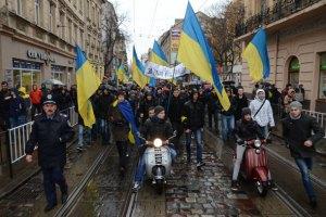Львовские студенты требовали отставки губернатора Сало