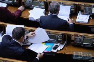 Рада утвердила курс Украины на членство в ЕС