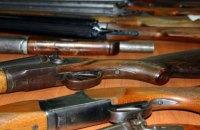 В Донецкой области официально зарегистрировали более 31 тыс. единиц оружия